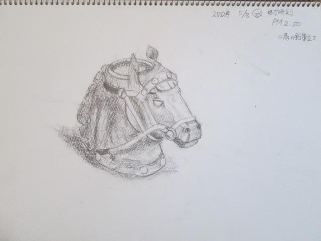18歳で本格的に描きだした初のデッサン