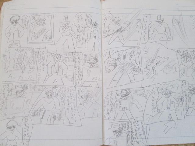 小学校の頃に描いた漫画