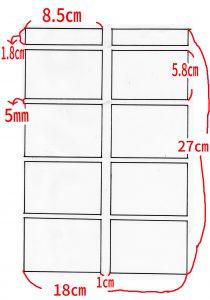 四コマ漫画の枠線引きをするための紙のサイズ