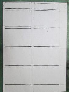 ヨコの枠線だけ引いてある四コマ漫画のコマ画像