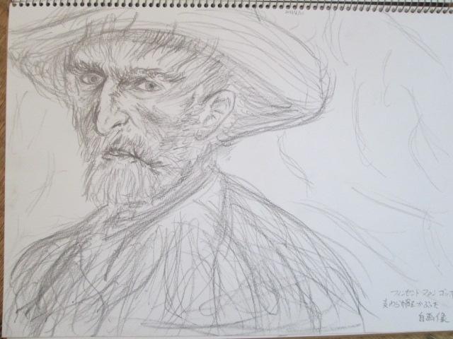 ゴッホの自画像を模写した絵