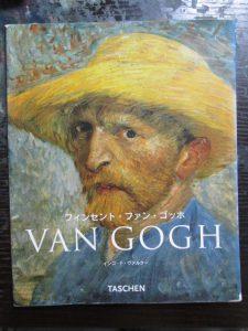 ゴッホの画集の表紙の画像