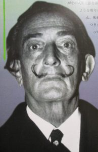 サルバドール・ダリの顔画像