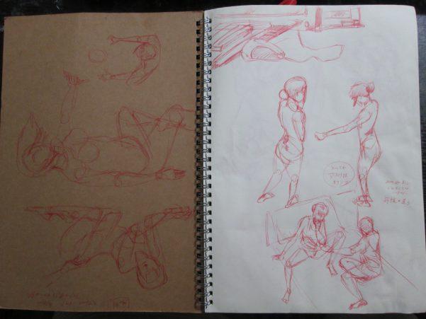 人体のスケッチが描いてあるノートの画像