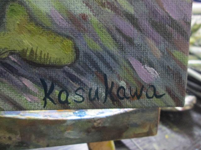 粕川が模写した種まく人のサイン画像