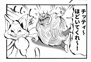 四コマ漫画 描き方