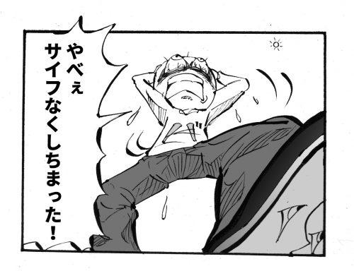 四コマ漫画 アオリ