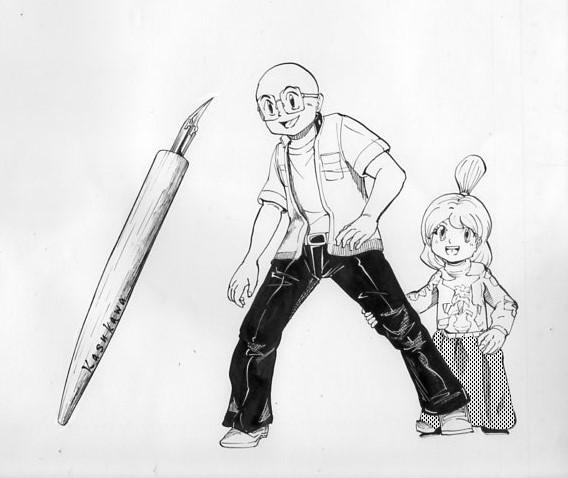 天童大と少女のいるイラスト