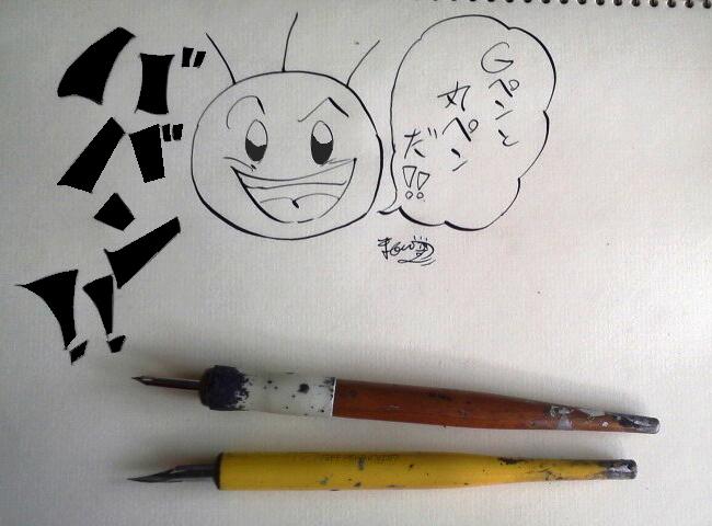 Gペンと丸ペンの違い