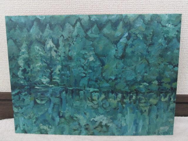 湖面に映る幻想の森の絵