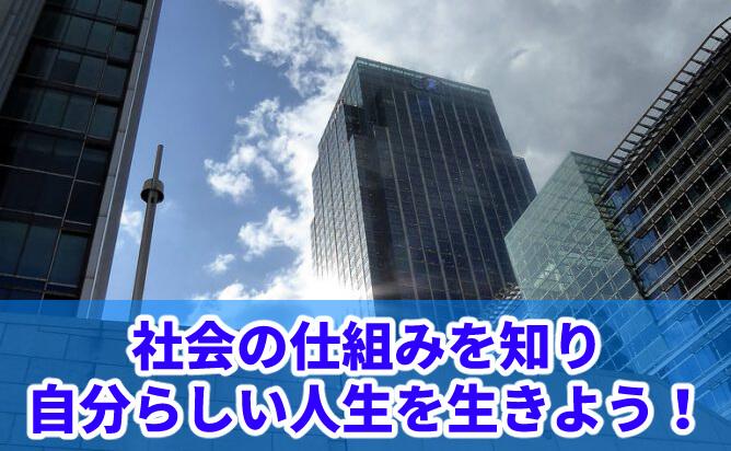 そびえたつビルの画像