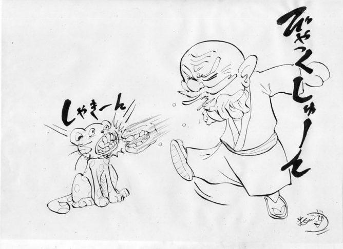くしゃみする老人と猫のイラスト