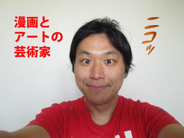 粕川 赤い服