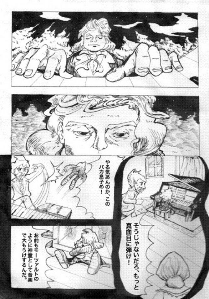 漫画月光03