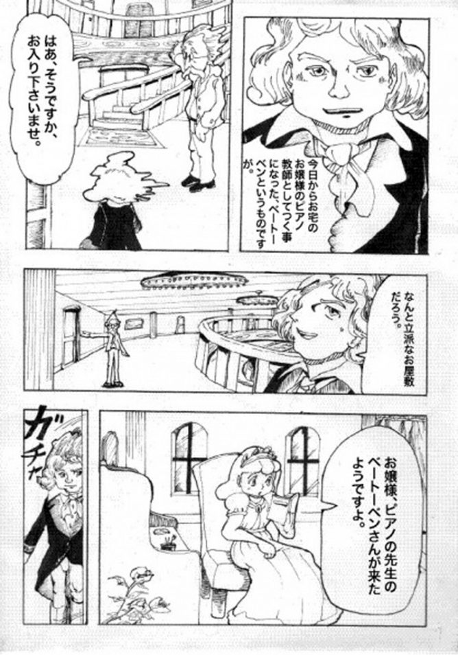 漫画月光05