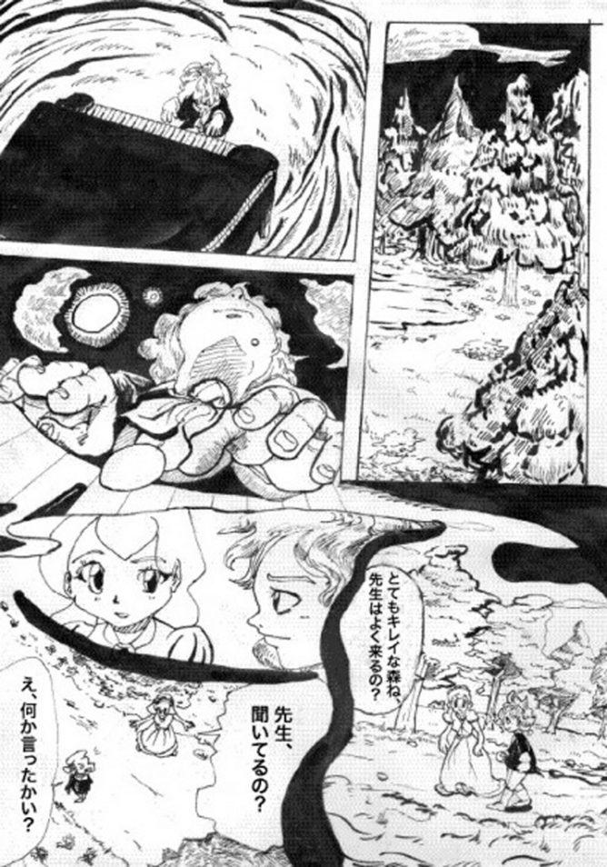 漫画月光08