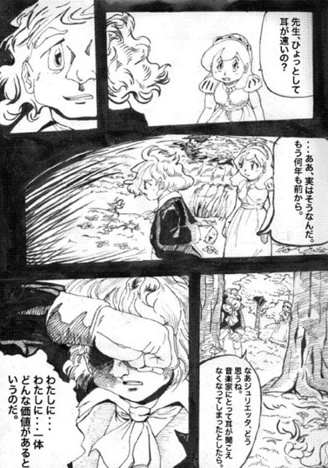 漫画月光09