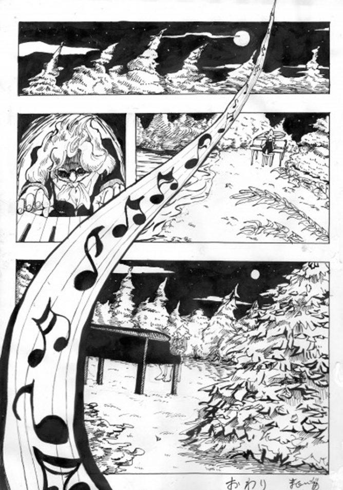 漫画月光015