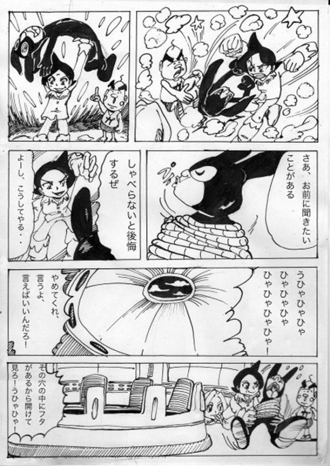 変身!ドクロイド~月世界大戦争編2話004