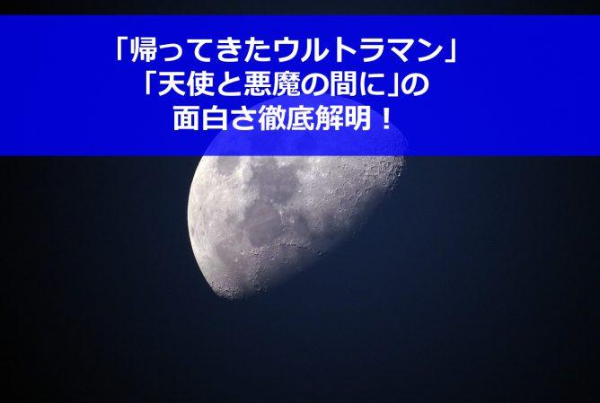 月のある画像