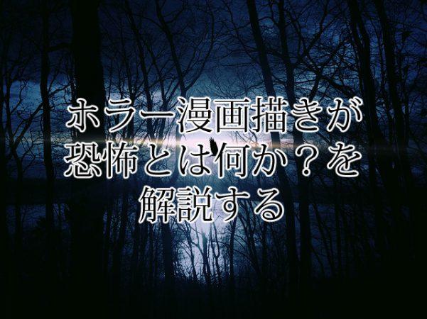 暗い森の画像