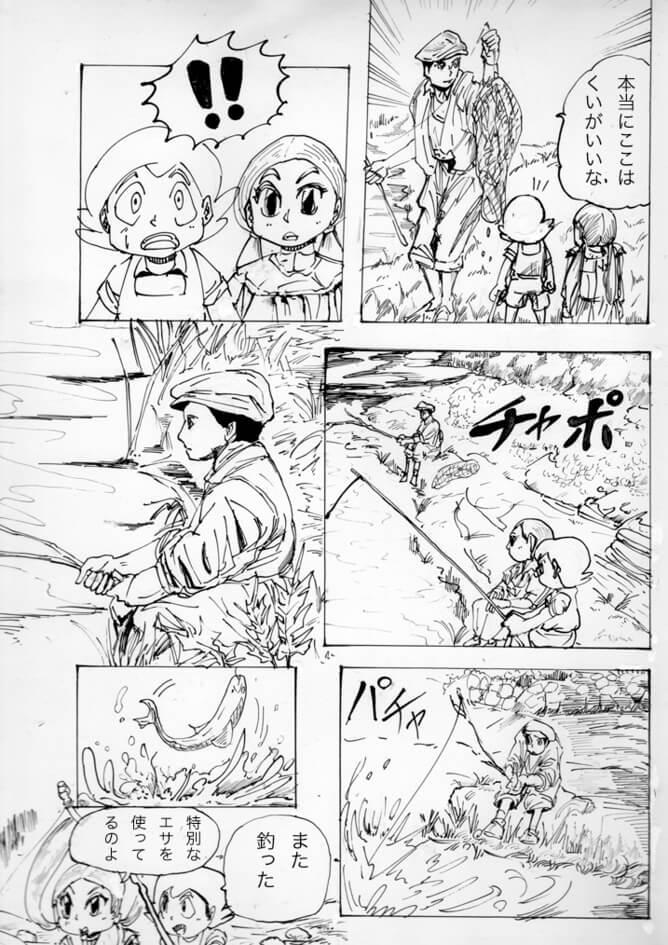エリーの初恋015