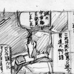四コマ漫画A