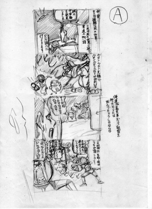 四コマ漫画のネームの画像