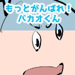 扉絵,4コマ漫画