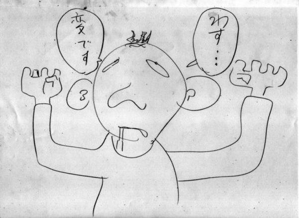 変人キャラクターの画像
