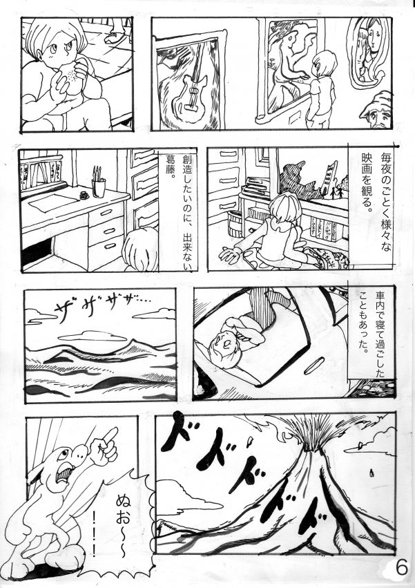 ツイッター漫画006