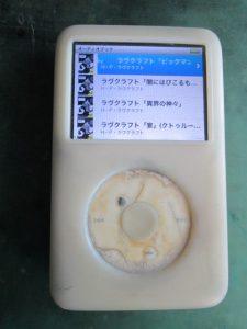 オーディオブックの入ったi-podの画像