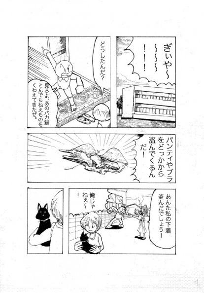黒猫004