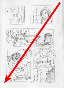 漫画のペン入れをする方向を矢印で表した画像