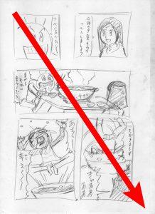 矢印あり 漫画 鉛筆