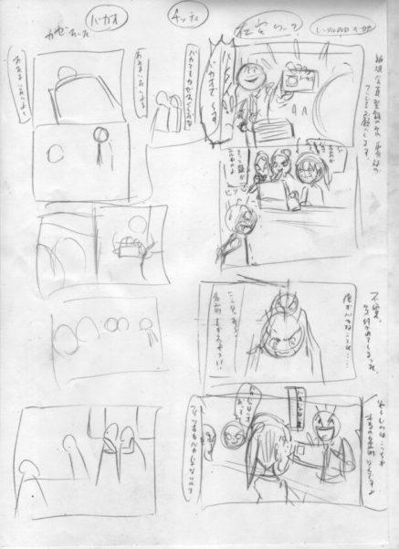 四コマ漫画,設定