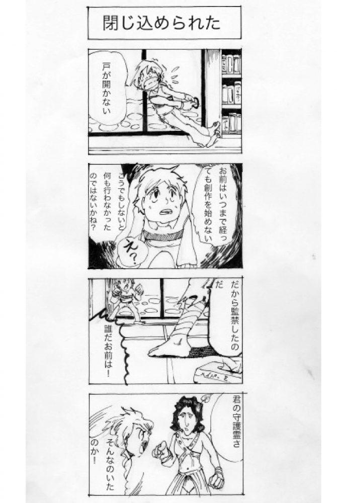 四コマ漫画劇場,2