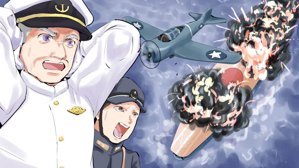 空母爆発のイラスト