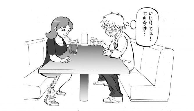 エッチな雑学03