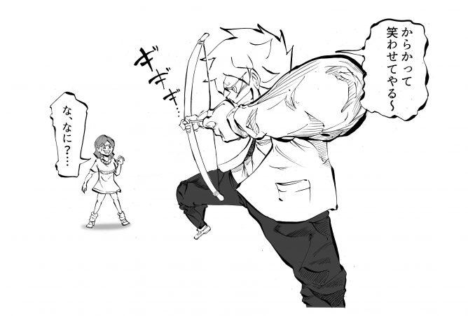エッチな雑学07