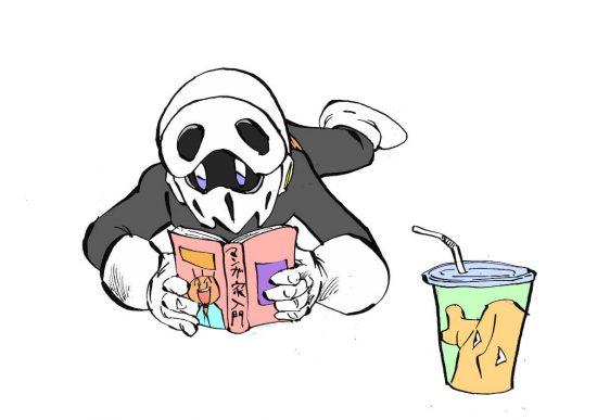 ドクロイド本を読む