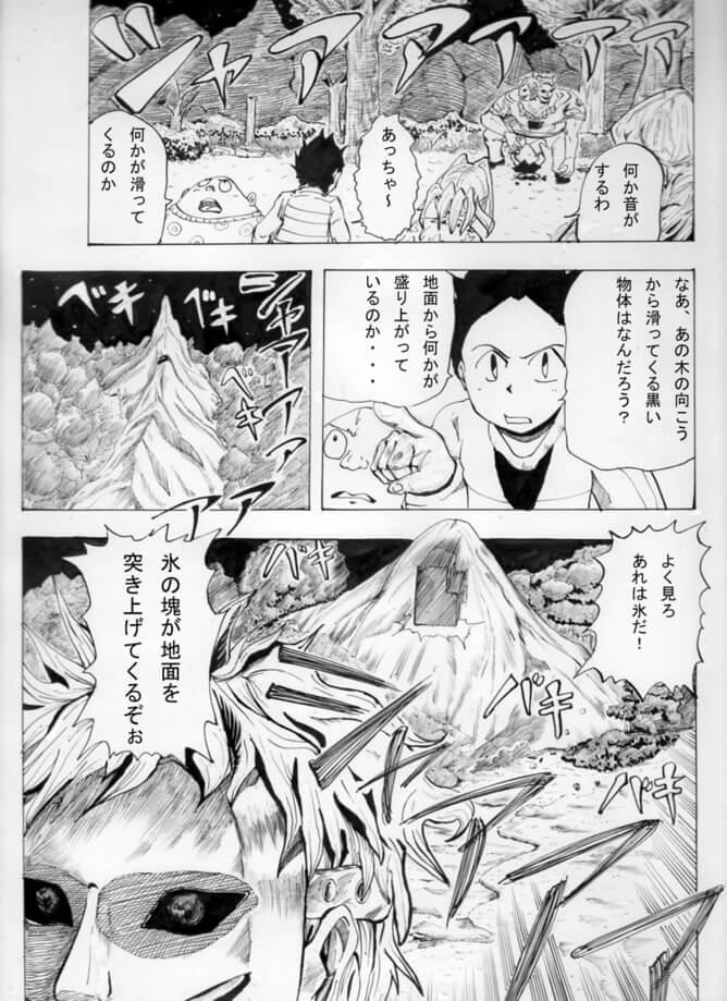 悪魔少年エムジョイス027