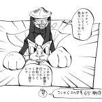 空飛ぶ猫009