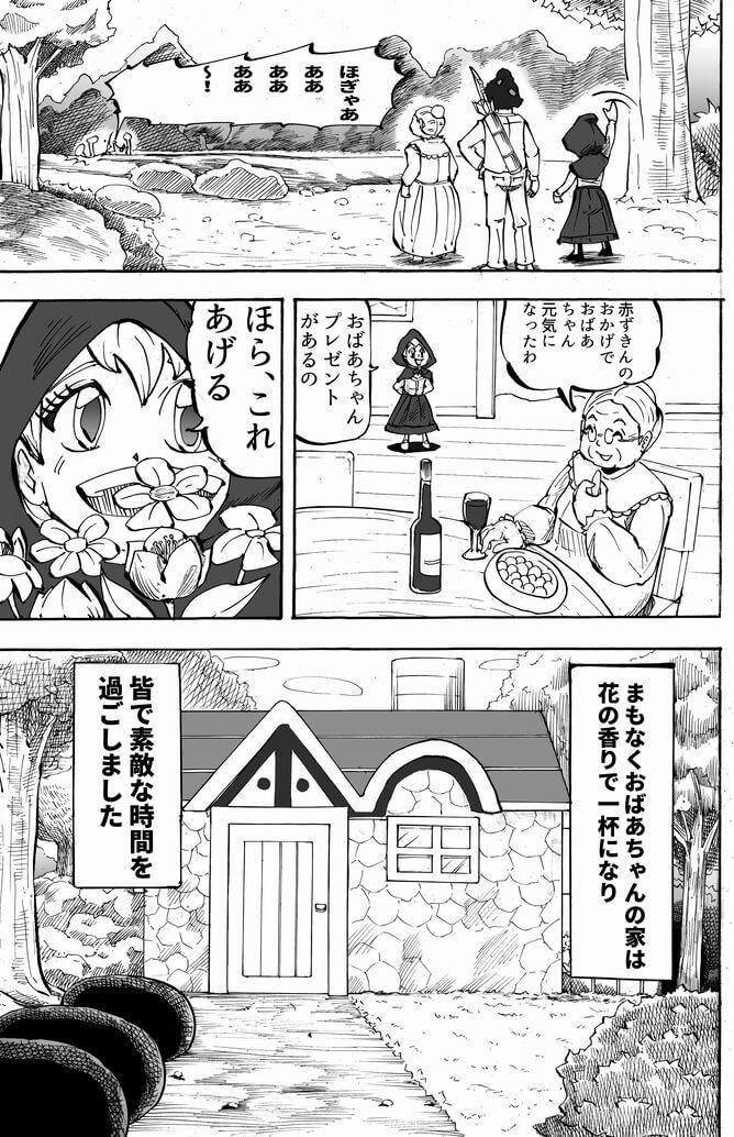 赤ずきん013