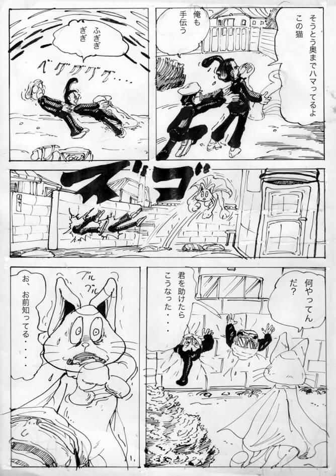 空飛ぶ猫004
