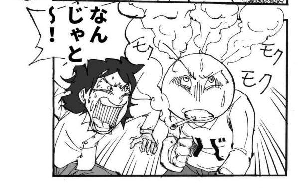タバコを吸うバカオ 四コマ漫画