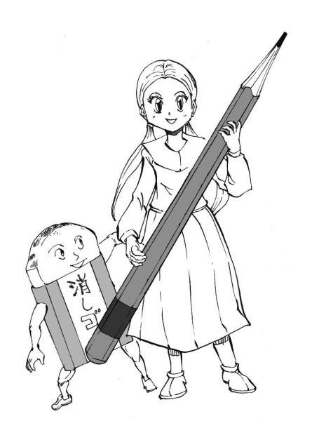 ローラ 鉛筆と消しゴム