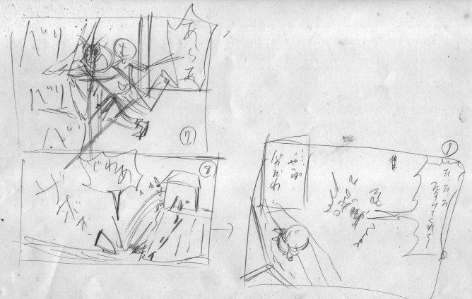 壁ドン,漫画,ネーム
