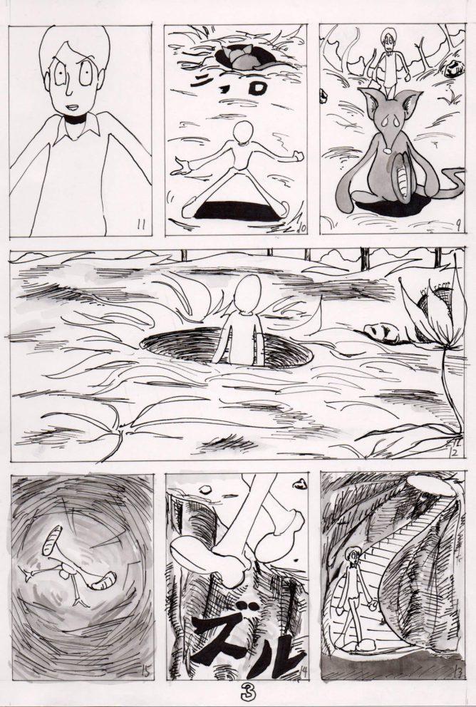 ノルウェーの森 漫画003
