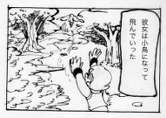 四コマ劇場004 03コマ
